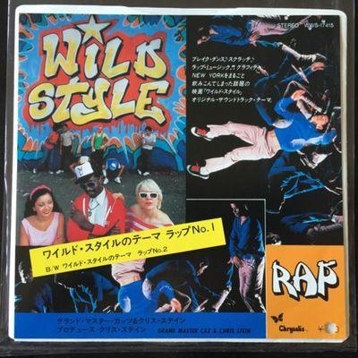 Grandmaster Caz Chris Stein Wild Style Theme Rap